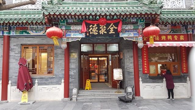 Beijing Dashilan