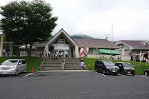 Hiruzen Jerseyland, Maniwa, Japan
