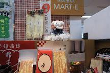 Marineair Mart 2, Kobe, Japan