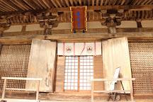 Zensuiji Temple, Konan, Japan