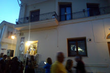 The House of Shadow, Xanthi, Greece