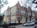 Начальная школа № 17, проспект Кирова, дом 68 на фото Пятигорска