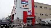 Еко Маркет, проспект Владимира Маяковского на фото Киева