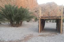 Yiti, Muscat, Oman