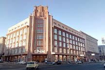 TSUM, Kyiv (Kiev), Ukraine