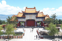 Chongsheng Three Pagodas, Dali, China