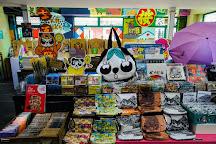 Cunha Bazaar, Macau, China