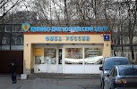 Поликлиника клинической больницы №84, Абельмановская улица, дом 4А на фото Москвы
