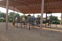 Al Wakrah Park, Doha, Qatar