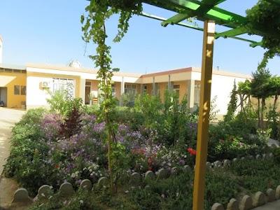Andkhoi Eduactine center