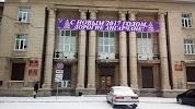 Администрация Ангарского городского округа на фото Ангарска