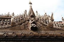 Golden Palace Monastery (Shwenandaw Kyaung), Mandalay, Myanmar