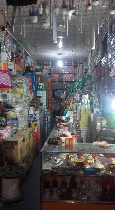 Moqbal Electronic store مقبل د برقي موادو مغازه