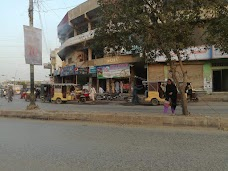 Dawood Chorangi Bus Stop Karachi