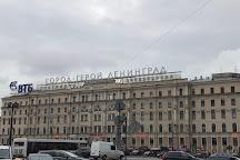 Obelisk To Hero-City Of Leningrad, St. Petersburg, Russia