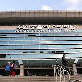 Автобусная станция   Busan