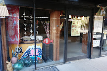 Sea Folk Museum, Toba, Japan