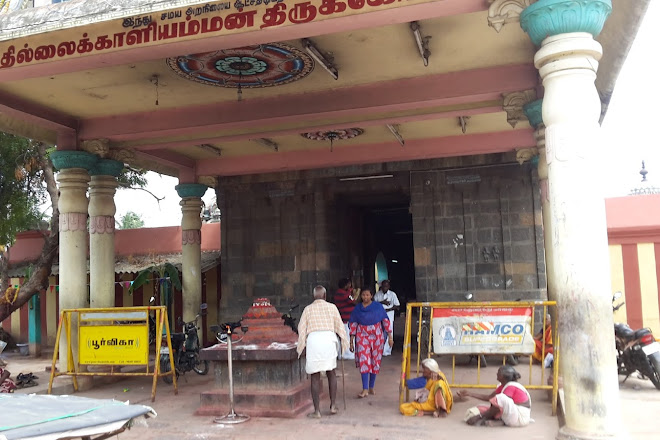 Visit Thillai Kali Amman Temple on your trip to Chidambaram