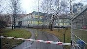 СПб ГАОУ средняя школа № 577 Красногвардейского района Санкт-Петербурга