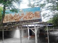 Jamia Mosque Sa'd ibn Mu'adh islamabad