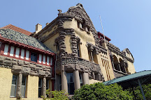 Qingdao Site Museum of the Former German Governor's Residence, Qingdao, China