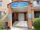 Московское областное БТИ, Коломенский отдел, улица Гагарина, дом 26 на фото Коломны