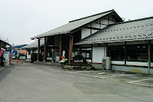 Washi no Sato, Higashichichibu-mura, Japan