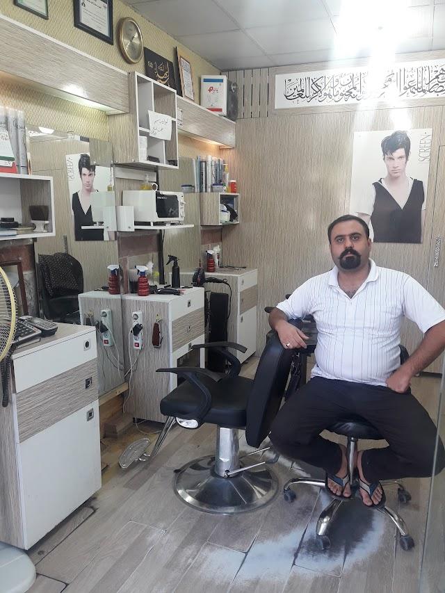 Taban Barber