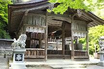 Oyada Shrine, Mino, Japan