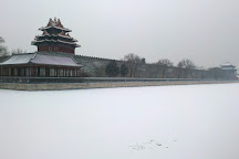 Turret of The Palace Museum, Beijing, China