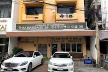 Wat Po Thai Traditional Massage School Sukhumvit, Bangkok, Thailand