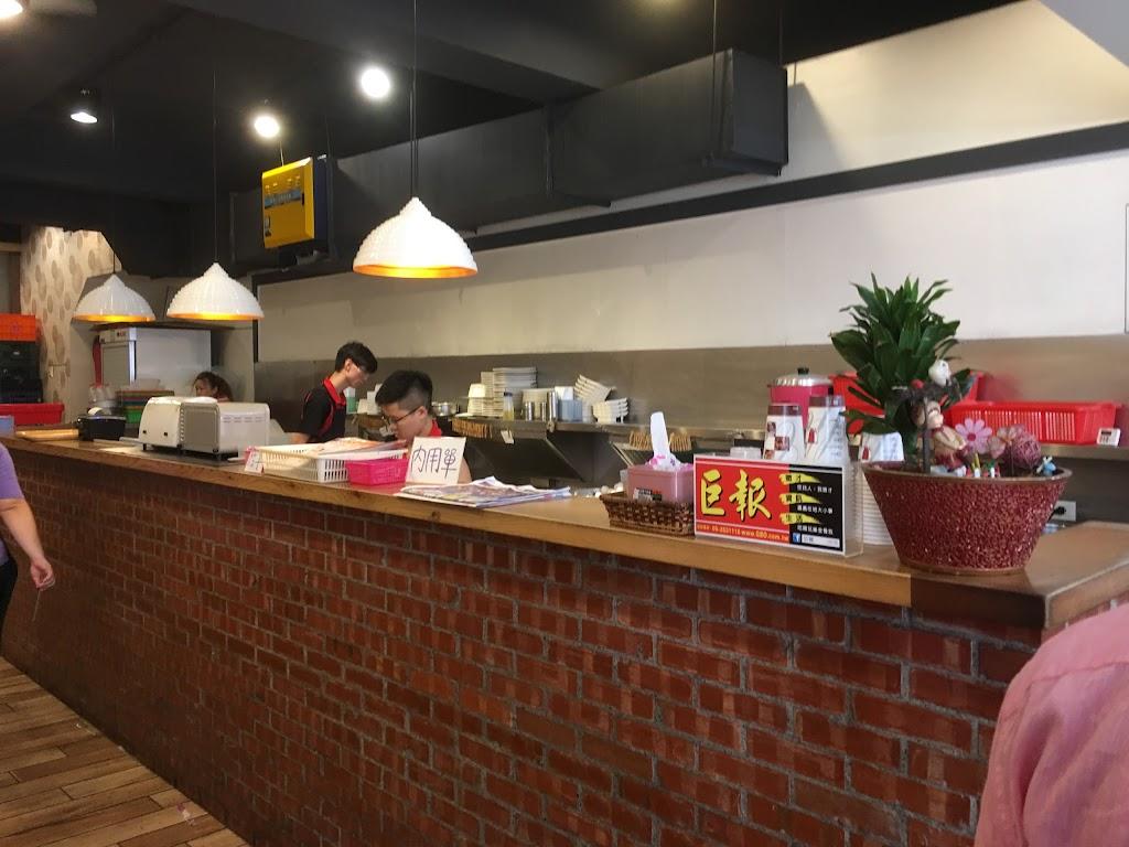 嘉義豆奶攤(文化路總店)
