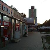 Автобусная станция   Lviv Bus Station 2