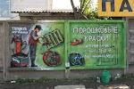 """ООО""""Приоритет"""", улица Карпинского на фото Перми"""