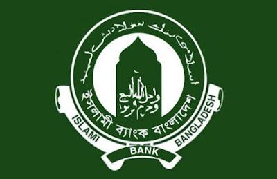 Islami Bank Bangladesh Limited