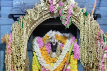 Sri Kalyana Prasanna Venkatramana Perumal Temple, Namakkal, India