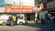 Abdulla Traders