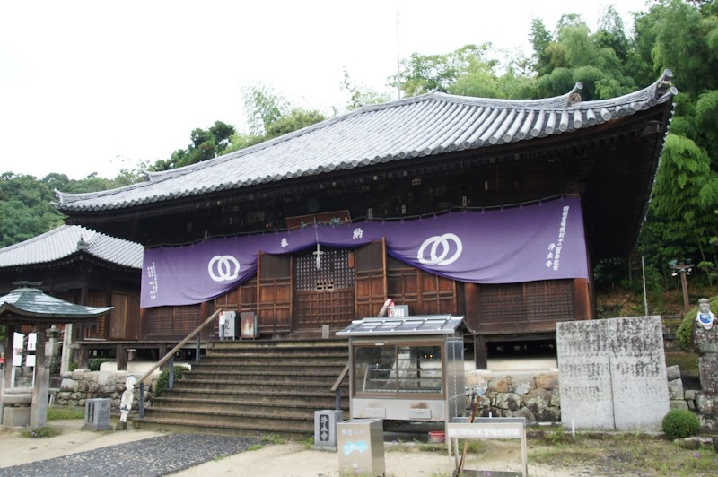第49番札所 西林山 三蔵院 浄土寺