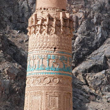 Minaret of Jam