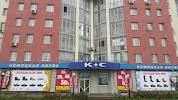 К+С, сеть обувных магазинов, проспект Космонавтов на фото Екатеринбурга
