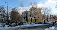 Средняя общеобразовательная школа № 41, улица Герцена на фото Томска