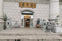 Kuang Long Museum, Xincheng, Taiwan