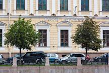 Mitten Museum, St. Petersburg, Russia
