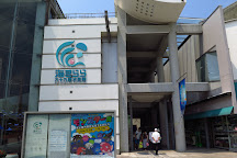 Kujukushima Aquarium Umikirara, Sasebo, Japan