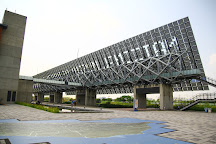 National Museum of Taiwan History, Annan, Taiwan