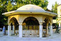 Imaret Camii, Afyonkarahisar, Turkey