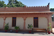 Mohatta Palace Museum, Karachi, Pakistan