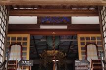 Saikoji Temple, Higashiizu-cho, Japan