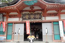 Karukayado, Koya-cho, Japan