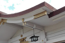 Okinawa Gokoku Shrine, Naha, Japan